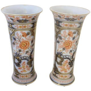 C. 1860 French Bayeaux Vases - A Pair