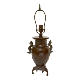 Vintage Patinated Brass Meiji Style Elephant and Dragon Lamp For Sale