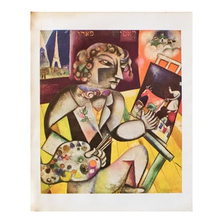 "1940s Marc Chagall, ""Self-Portrait With Seven Fingers"" Original Period Swiss Lithograph For Sale"