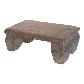 Small Primitive Wood Stool For Sale