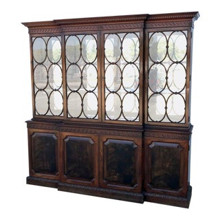 Gorgeous Georgian Style Mahogany Breakfront