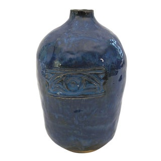 "Vintage 1960s ""Eye of Horus"" Blue Vase For Sale"