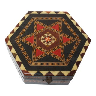 Spanish Marquetry Taracea Inlaid Wooden Trinket Box