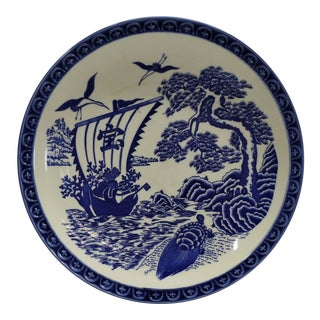 Antique Blue & White Porcelain Charger With Takarabune Ship & Minogame Turtle For Sale