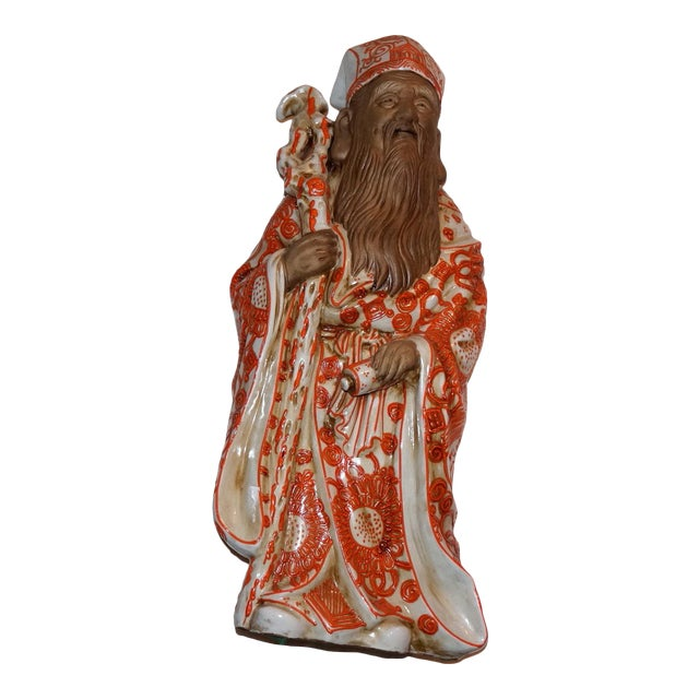 Early 20th Century Vintage Fine Kutani Kanj Moriage Okimono Mudmen Figurine For Sale