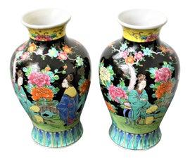 Image of Dark Green Vases