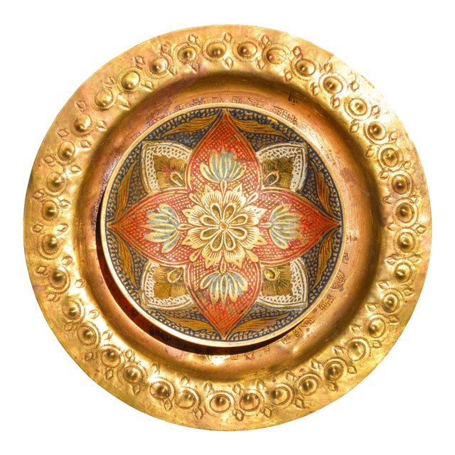 Moroccan Wall Plaque For Sale