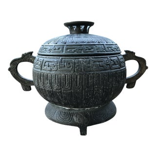 Asian Inspired Metal Ice Bucket For Sale