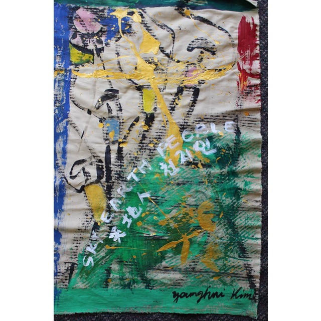 Korean Abstract Expressionist Textile Fabric Painting by Younghui-Kim - Image 3 of 9