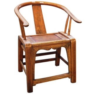 Bow Back Country Style Curved Elm Petite Side Chair from China, 19th Century