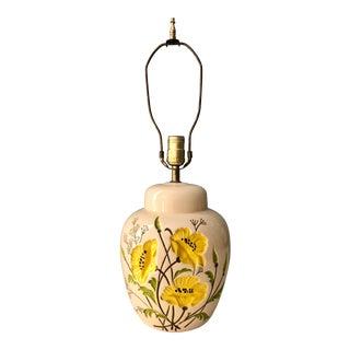 Yellow Floral Ginger Jar Lamp