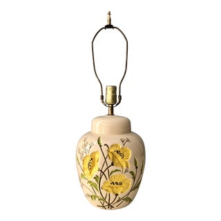 Yellow Floral Relief Ginger Jar Lamp For Sale