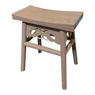 Asian Style Gray Elm Wood Butterfly Stool For Sale