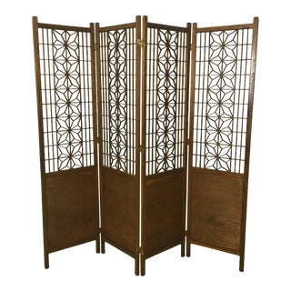 Mid-Century Four-Panel Folding Geometric Screen/Room Divider For Sale
