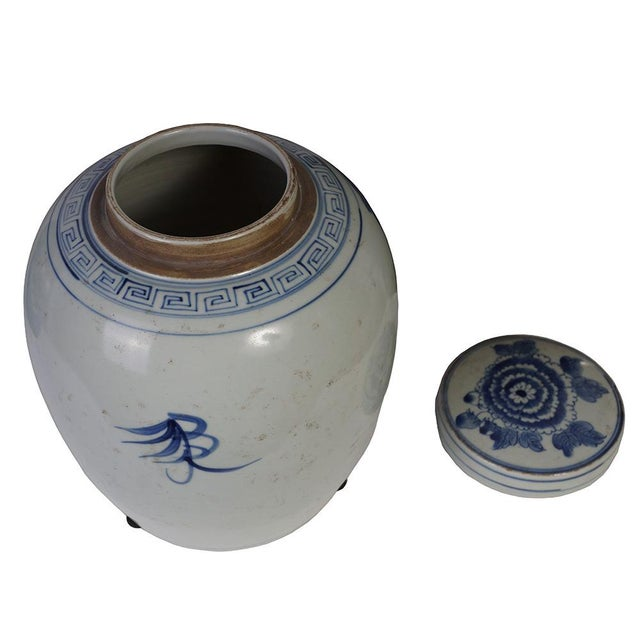 Early 20th Century Vintage Chinese Porcelain Lidded Jar For Sale - Image 5 of 8