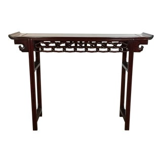 Qing Dynasty Wooden Alter Table For Sale
