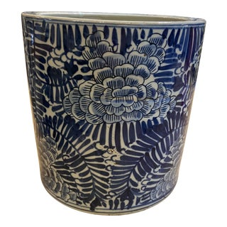 Blue and White Asian Planter For Sale