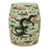 Image of Asian Hand Painted Garden Seat For Sale