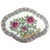 Image of 20th Century Asian Handpainted Trinket Box For Sale