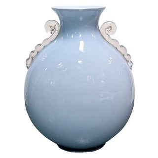 Murano Glass Vase by Toso For Sale