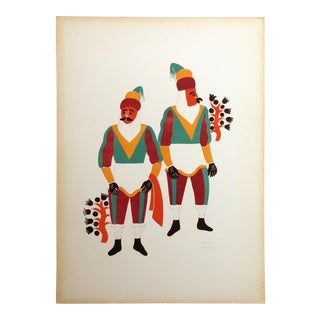 """Carlos Merida """"Ocotoxco Plate 8"""" Hand Signed Lithograph For Sale"""