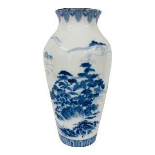 Vintage Blue/White Japanese Chinoiserie Porcelain Vase For Sale