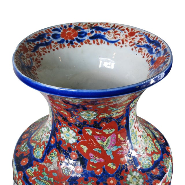 Asian Late 19th Century Vintage Japanese Imari Meiji Period Porcelain Vase For Sale - Image 3 of 5