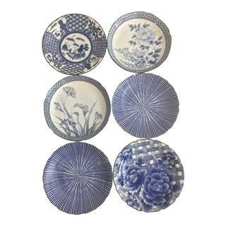 Vintage Chinoiserie Blue and White Plates - Set of 6 For Sale