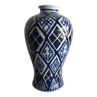 Chinoiserie Blue Geometric Ceramic Vase For Sale