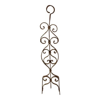 French Wrought Iron Architectural Fragment For Sale