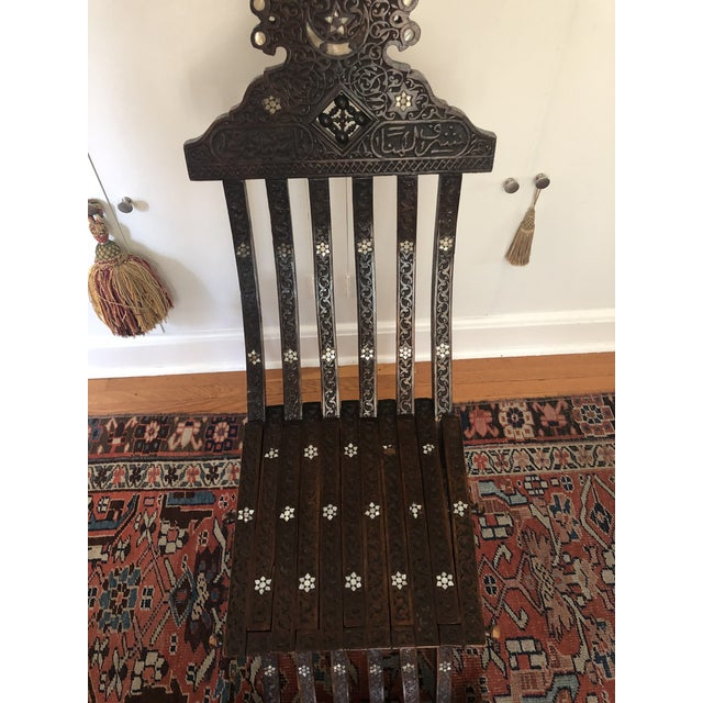 Antique Wood Moorish Syrian Folding Chair with Mother of Pearl Inlay For Sale - Image 10 of 13