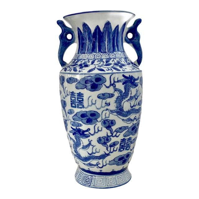 Chinoiserie Blue & White Porcelain Vase For Sale