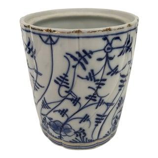 Blue and White Porcelain Jar For Sale