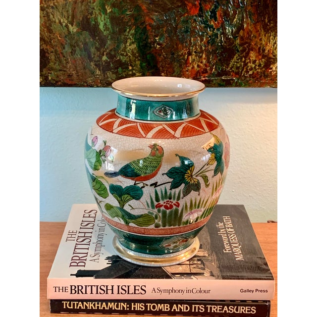 Chinese Porcelain Vase For Sale - Image 4 of 4