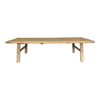 Northern Japanese Elm Cocktail Table For Sale