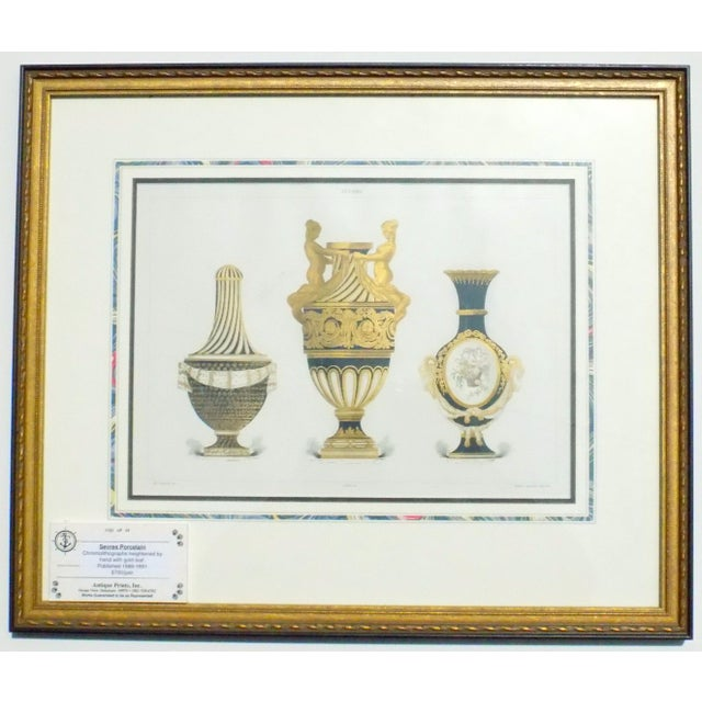 Lithograph 1899 Framed Porcelain Object Prints- A Pair For Sale - Image 7 of 10