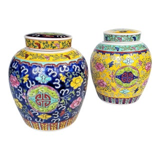 Pair Vintage Chinese Ginger Jars - Both Signed - Bright Colorful Flowers and Designs - Asian Chinoiserie Palm Beach Boho Chic For Sale
