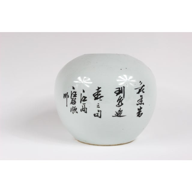 Early 20th Century Chinese Qing Floral Ceramic Ginger Jar For Sale - Image 5 of 10