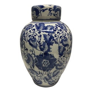 Chinoiserie Blue and White Ginger Jar For Sale