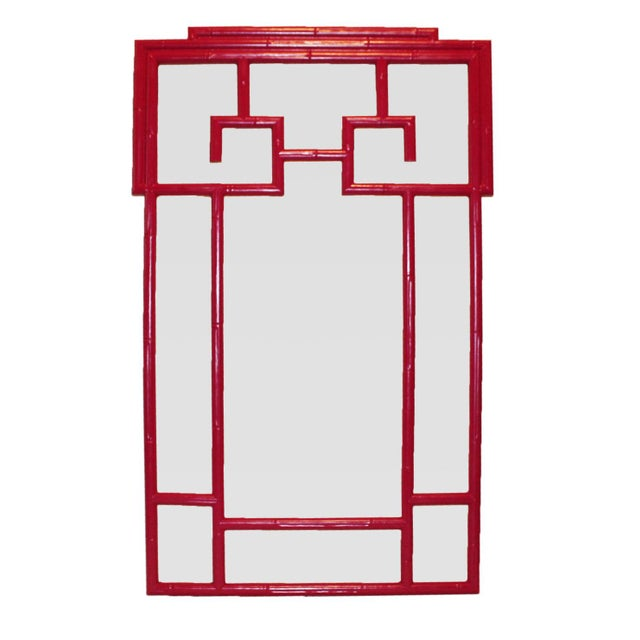 Magenta Vintage Magenta Chinoiserie-Style Greek Key Fretwork & Faux-Bamboo Wall Mirror For Sale - Image 8 of 8