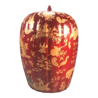 1980s Asian Porcelain Red-Ground Melon Jar With Cover For Sale