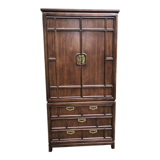 Thomasville Mystique Armoire For Sale