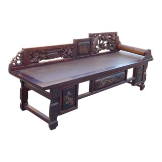 Mid 18th Century Vintage Chinese Fujian Scenery Carving Daybed For Sale