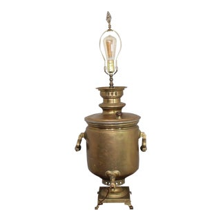 Antique Russian Stamped Ornate Samovar Urn Brass Lamp For Sale