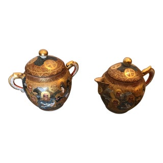 Porcelain Cloisonne Lidded Creamer and Sugar Set For Sale