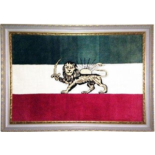 Antique Persian Framed Flag Rug For Sale