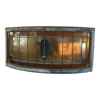 Antique Mission Design Curved Stained Glass Window