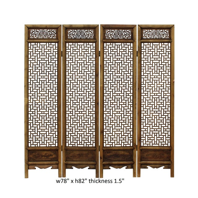 Brown Chinese Vintage Finish Geometric Pattern Wood Panel Screen For Sale - Image 8 of 10