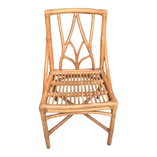 1970s Vintage Bamboo Rattan Chinoiserie Accent Chair For Sale