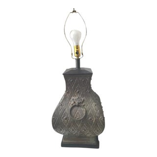 Large Bronze Patina Lamp For Sale
